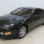 1990 Nissan 300ZX full